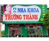 truong thanh 1