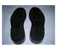 Đế giày cao su